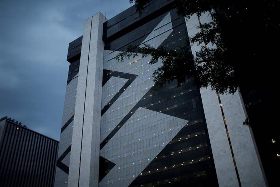 Banco do Brasil prorroga inscrições para concurso com 4.480 vagas; confira